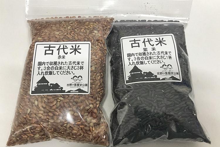 赤米と黒米が小袋に入っている