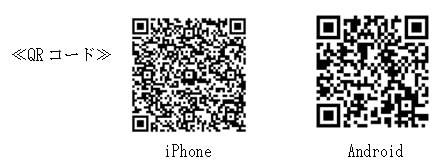 ひみかナビダウンロード用二次元コード